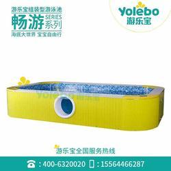 健身房游泳设备钢板池玻璃无边际室内泳池拆装式游泳池图片