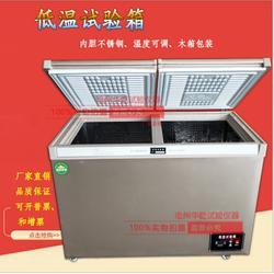 50度深海产品低温冷冻箱-60度超低温试验箱 金枪鱼低温冰柜速冻图片