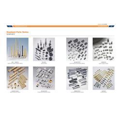 模具镶件零件-压铸模具镶件零件-金盘模具厂家直销(优质商家)图片