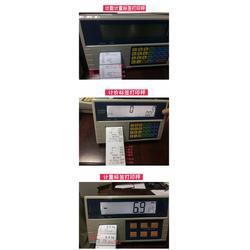 6公斤自动识别追溯电子秤,7.5kg可追溯的自动化电子秤,有记忆功能电子秤图片