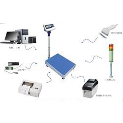 200kg称重数据对接ERP电子秤,150公斤有记忆功能电子秤,可追溯的自动化电子秤图片
