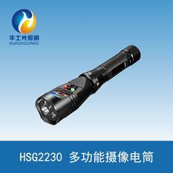 生产供应JW7128多功能摄像巡检灯厂家图片