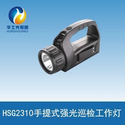 生产供应IW5500/BH手提式强光巡检工作灯图片