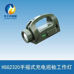 生产供应IW5510手摇式充电巡检工作灯厂家图片
