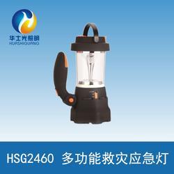 生产直销HSG2460多功能救灾应急灯厂家图片