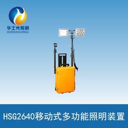 生产直销FW6108移动式多功能照明装置厂家图片