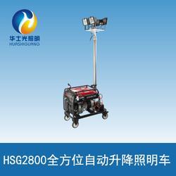生产直销SFW6110B全方位自动升降工作灯厂家图片