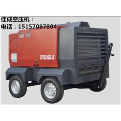 10立方柴油螺杆空压机 12立方柴油移动螺杆空压机图片