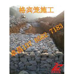 石笼网箱——恢复了河道引排功能石笼护垫,更提高了河道防洪能力格宾石笼、绿滨垫图片