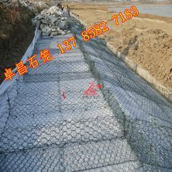 冲淘塌岸石笼网垫、  河岸稳定雷诺护垫、  增防汛道路石笼网箱、固滨笼图片