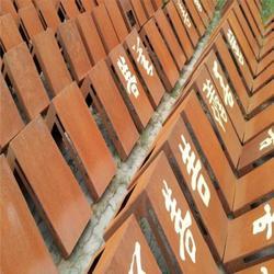 山东益航耐候板(多图)潍坊Q295NH耐候板现货图片