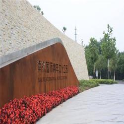 山东益航耐候板厂家(多图)Q295NH耐候板现货图片