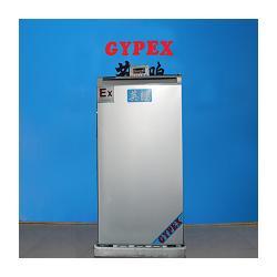 防爆单门冷冻冰箱图片