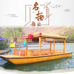 厂家热卖电动画舫观光木船 情侣电动手划船图片