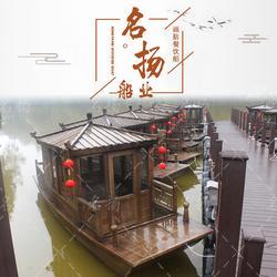 厂家供应6米玻璃钢画舫木船 豪华接待旅游船图片