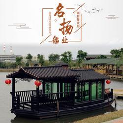 厂家直销7米画舫木船 载客18人的古典画舫观光旅游船图片
