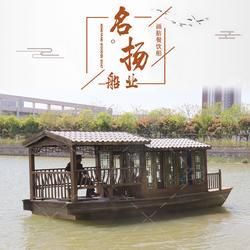 园林景区农庄7米画舫木船 仿古色乌篷船 情侣手划电动船图片