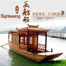 厂家供应8米敞开式画舫餐饮木船 古典20人吃饭就餐船图片