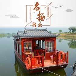园林10米画舫餐饮船 可供20人就餐的画舫木船 观光游玩船图片