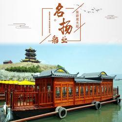 供应影视城画舫餐饮船 水上餐厅船 电动旅游观光船图片