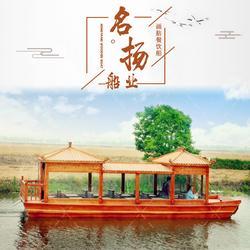 名扬船业供应12米画舫餐饮船  电动豪华仿古游玩观光船图片