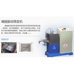 平板筛浆机厂家,高频振动筛浆机厂家-英特耐森