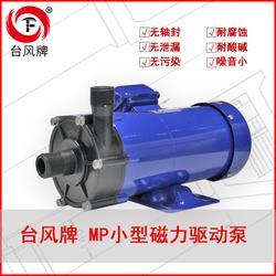 塑料磁力驱动离心泵厂家 无气泡塑料磁力泵 完全防漏图片