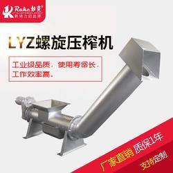 如克环保厂家定制直销LYZ219/6螺旋压榨机图片