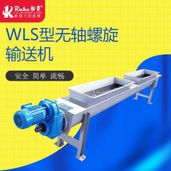 如克环保厂家直销WLS260无轴螺杆输送机图片