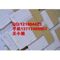 翠香送货单制作,吉大收据印刷,南屏表格便笺印刷厂图片