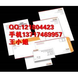 东凤跟车单印刷,西罟步出入仓单制作,和泰中式信封设计图片
