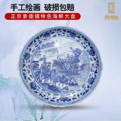 定做青花手绘陶瓷大盘 陶瓷海鲜大盘厂家图片
