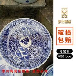 青花大鱼盘 餐馆酒店餐具超大剁椒鱼盘 大规格大尺寸陶瓷盘图片