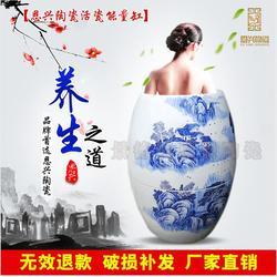 定做子母瓮陶瓷养生翁 负离子莲花座养生缸图片