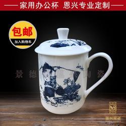 白瓷茶杯 陶瓷茶杯生产厂家图片