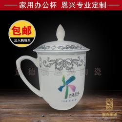 厂家直销陶瓷杯子 陶瓷茶杯 纪念茶杯图片