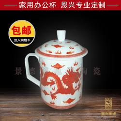 大量供应青花瓷茶杯 骨质瓷陶瓷茶杯 高档茶杯图片