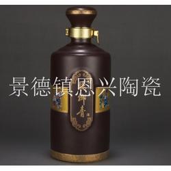 定做釉中陶瓷酒瓶 镂空酒瓶 金镶玉酒瓶厂家图片