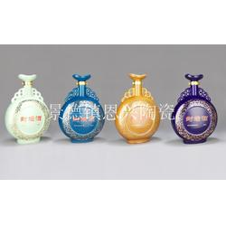 精美陶瓷酒瓶 高档陶瓷酒瓶定做图片