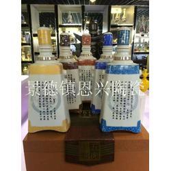 一斤装橄榄瓶 青花缠枝莲扁瓶 陶瓷酒瓶厂家图片