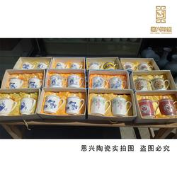 正品特价骨质瓷茶杯 高档商务办公杯 精品水杯 陶瓷茶杯定做图片