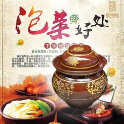 厂家直销陶瓷泡菜坛 定做陶瓷罐子图片