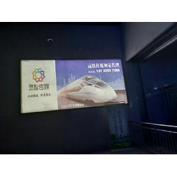 灵智广告|唐山火车站广告|唐山灵智广告公司图片