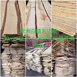 德国金威木业 欧洲木材 白蜡木 毛边板 实木板 22-30mmAB级ABC级 木材进口图片