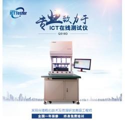 ICT测试机 电路板元器件测试设备 台湾原厂 功能强大 测试稳定 速度快价格