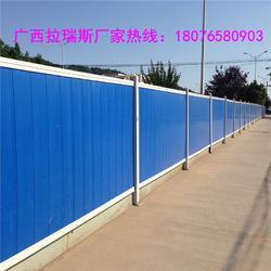 靖西县PVC围挡 市政建筑彩钢围挡 泡沫夹心板厂家在哪里图片
