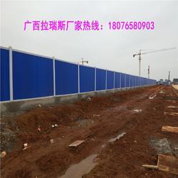 大新县PVC围挡、道路施工工地围挡、市政建筑地铁隔离栏厂家现货图片
