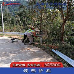 龙州县波形护栏厂家 热镀锌乡村公路防撞栏今日优惠价图片