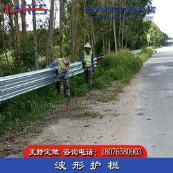 龍州縣波形護欄板 熱鍍鋅公路防撞欄桿每米多少錢圖片