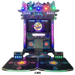 厂家直销 动感魅力跳舞机 投币模拟机 九合一体感机图片